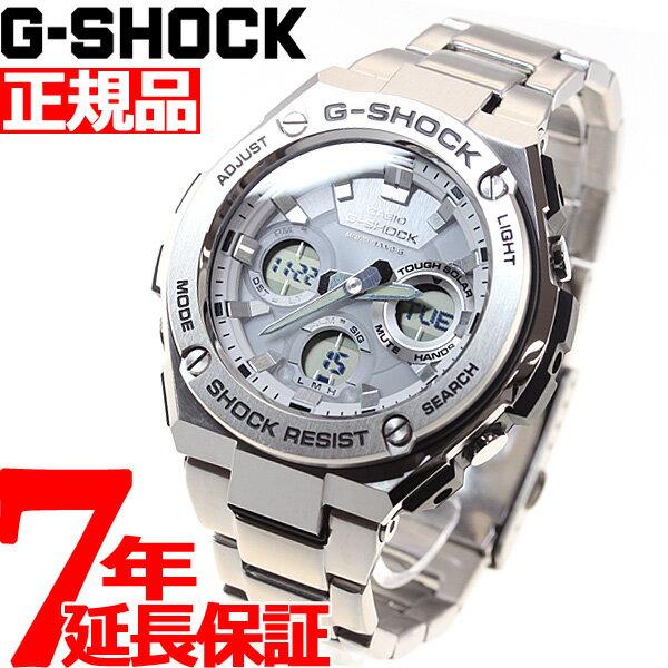 カシオ Gショック Gスチール CASIO G-SHOCK G-STEEL 電波 ソーラー 電波時計 腕時計 メンズ ホワイト アナデジ タフソーラー GST-W110D-7AJF【あす楽対応】【即納可】