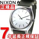 【500円OFFクーポン!11月27日12時59分まで!】ニクソン NIXON タイムテラー TIME TELLER 腕時計 メンズ/レディース …