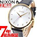 ニクソン NIXON アローレザー ARROW LEATHER 腕時計 レディース グレイ/ネイビー NA1091151-00【2016 新作】