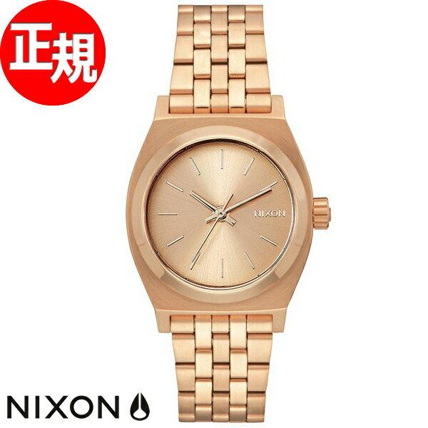 ニクソン NIXON ミディアムタイムテラー MEDIUM TIME TELLER 腕時計 レディース オールローズゴールド NA1130897-00