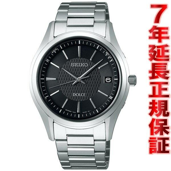セイコー ドルチェ SEIKO DOLCE 電波 ソーラー 電波時計 腕時計 メンズ ペアウォッチ SADZ187