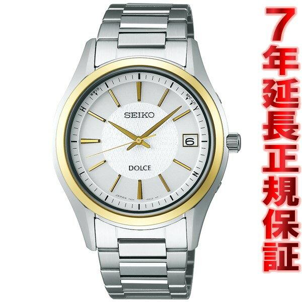 セイコー ドルチェ SEIKO DOLCE 電波 ソーラー 電波時計 腕時計 メンズ ペアウォッチ SADZ188