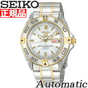 セイコー5 スポーツ SEIKO5 SPORTS セイコーファイブスポーツ 腕時計 メンズ セイコー 逆輸入 自動巻き メカニカル SN…