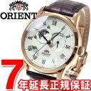 オリエント ORIENT ワールドステージコレクション 自動巻き オートマチック 腕時計 メンズ サン&ムーン SUN&MOON WV0371ET【2016 新作】【あす楽対応】【即納可】