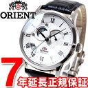 オリエント ORIENT ワールドステージコレクション 自動巻き オートマチック 腕時計 メンズ サン&ムーン SUN&MOON WV0381ET【2016 新作】【あす楽対応】【即納可】