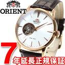 オリエント ORIENT ワールドステージコレクション 自動巻き オートマチック 腕時計 メンズ セミスケルトン WV0491DB