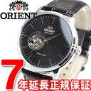 オリエント ORIENT ワールドステージコレクション 自動巻き オートマチック 腕時計 メンズ セミスケルトン WV0501DB【2016 新作】