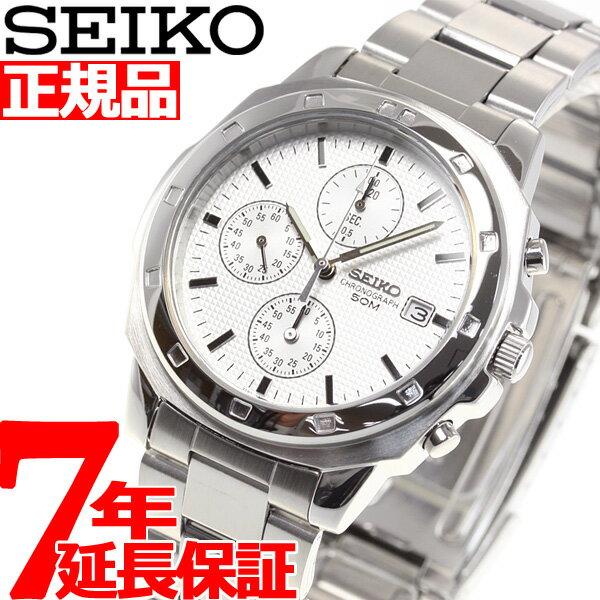 ポイント最大26倍!26日1時59分まで!さらに最大2000円OFFクーポンは25日0時から♪セイコー逆輸入 SEIKO クロノグラフ 腕時計 SND187