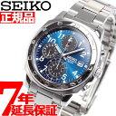 【店内ポイント最大35倍】セイコー逆輸入 クロノグラフ SEIKO 腕時計 クロノグラフ SND193