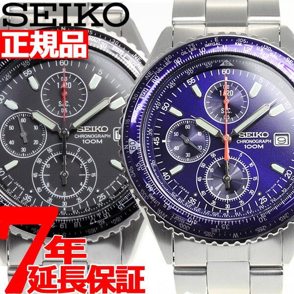 本日ポイント最大37倍!28日9時59分まで! セイコー SEIKO 腕時計 メンズ クロノグラフ 逆輸入 セイコー SND253 SND255 パイロットクロノグラフ