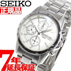 【10500円以上送料無料】セイコーSEIKO腕時計クロノグラフSND369100M防水