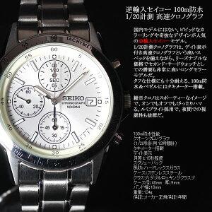 セイコーSEIKO腕時計クロノグラフSND369100M防水