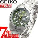 【10500円以上送料無料】セイコーSEIKO腕時計クロノグラフSND377P1100M防水