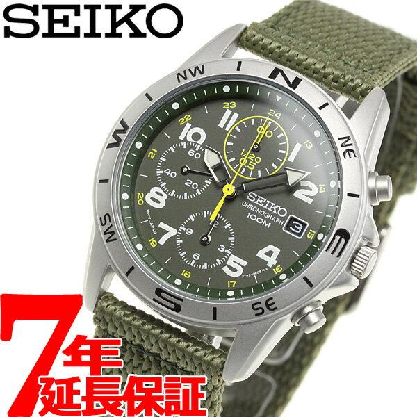 セイコー SEIKO 逆輸入 腕時計 ミリタリー クロノグラフ SND377P2【あす楽対応】【即納可】