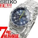 【10500円以上送料無料】セイコーSEIKO腕時計クロノグラフSND379P1100M防水