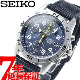 セイコーSEIKO逆輸入 腕時計 ミリタリー クロノグラフ SND379P2
