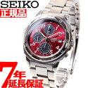 セイコー逆輸入SEIKO腕時計クロノグラフSND495