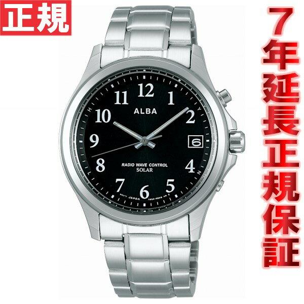 セイコー アルバ ソーラー SEIKO ALBA SOLAR 電波 ソーラー 電波時計 腕時計 メンズ AEFY501【2017 新作】