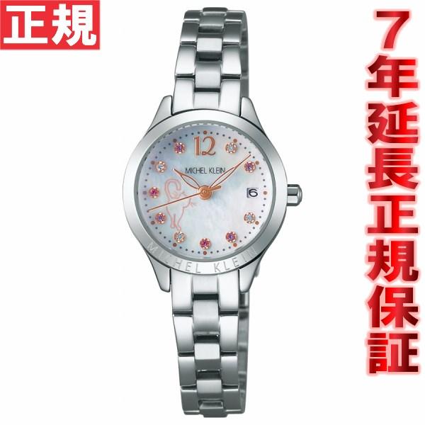 ミッシェルクラン MICHEL KLEIN ネコの日限定モデル 腕時計 レディース AJCT701【あす楽対応】【即納可】