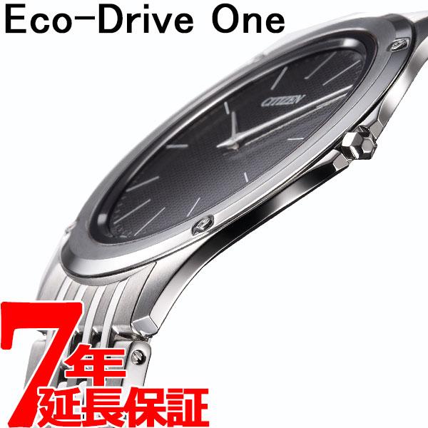 【楽天ショップオブザイヤー2017大賞受賞!】シチズン エコドライブ ワン CITIZEN Eco-Drive One ソーラー 腕時計 メンズ AR5000-50E【あす楽対応】【即納可】
