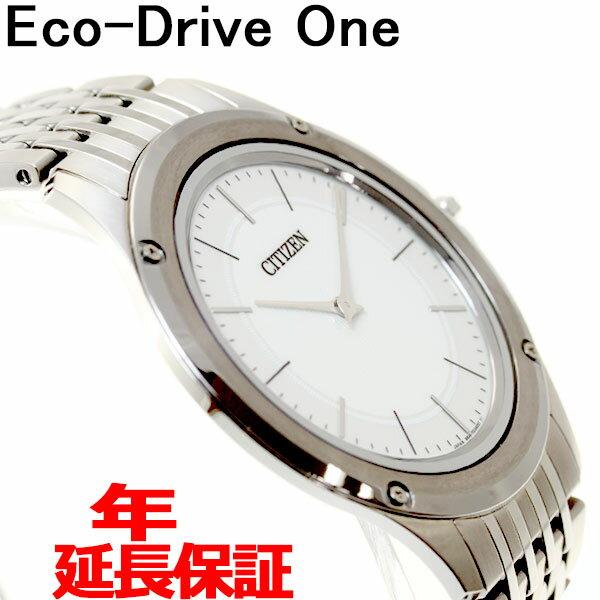 シチズン エコドライブ ワン CITIZEN Eco-Drive One ソーラー 腕時計 メンズ AR5000-68A【あす楽対応】【即納可】