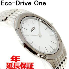 シチズン エコドライブ ワン CITIZEN Eco-Drive One ソーラー 腕時計 メンズ AR5000-68A