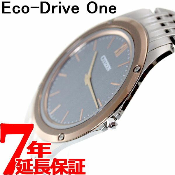 シチズン エコドライブ ワン CITIZEN Eco-Drive One ソーラー 腕時計 メンズ AR5004-59H