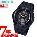 カシオ ベビーG CASIO BABY-G 電波 ソーラー 電波時計 腕時計 レディース タフソーラー BGA-1050B-1BJF