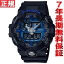 カシオ Gショック CASIO G-SHOCK 腕時計 メンズ アナデジ GA-710-1A2JF【2017 新作】【あす楽対応】【即納可】