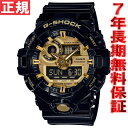 カシオ Gショック CASIO G-SHOCK 腕時計 メンズ アナデジ GA-710GB-1AJF【2017 新作】