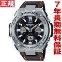カシオ Gショック Gスチール CASIO G-SHOCK G-STEEL 電波 ソーラー 電波時計 腕時計 メンズ タフソーラー GST-W130L-1AJF...