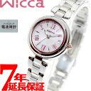 シチズン ウィッカ CITIZEN wicca ソーラー 電波時計 腕時計 レディース ハッピーダイアリー KL0-618-91【2017 新作】【あす楽対応】【即納可】