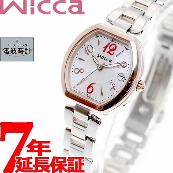 シチズン ウィッカ CITIZEN wicca ソーラー 電波時計 腕時計 レディース ハッピーダイアリー KL0-731-91【2017 新作】【あす楽対応】【即納可】