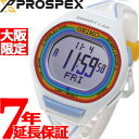 セイコー プロスペックス スーパーランナーズ SEIKO PROSPEX SUPER RUNNERS スマートラップ 大阪マラソン2016記念 限…