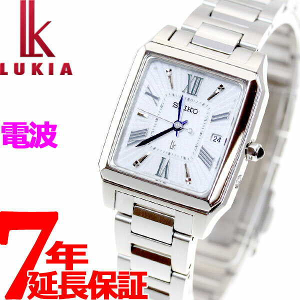 セイコー ルキア SEIKO LUKIA 電波 ソーラー 電波時計 腕時計 レディース SSVW097【36回無金利】