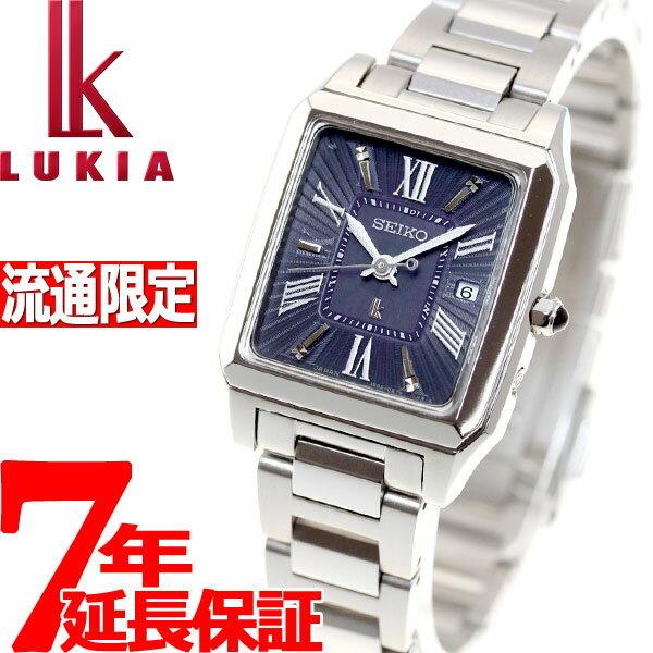 セイコー ルキア SEIKO LUKIA オンラインショップ限定モデル 電波 ソーラー 電波時計 腕時計 レディース SSVW105【36回無金利】