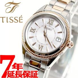 6948fd2ffb 楽天市場】ティセ(ブランドセイコー)(レディース腕時計 腕時計)の通販