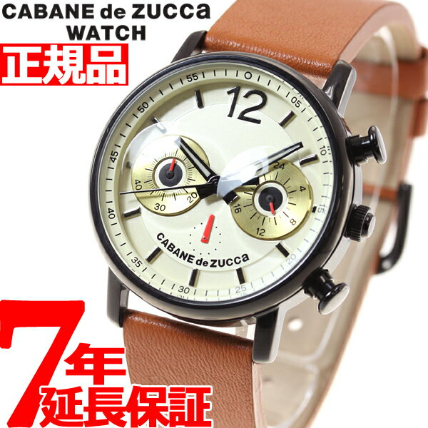 ポイント最大35倍!21日1時59分まで! ZUCCa ズッカ フクロウ FUKUROWL 腕時計 メンズ/レディース カバン ド ズッカ CABANE DE ZUCCA AJGT013