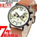 【5%OFFクーポン!5月25日23時59分まで!】ZUCCa ズッカ フクロウ FUKUROWL 腕時計 メンズ/レディース カバン ド ズッ…