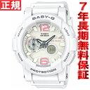 カシオ ベビーG CASIO BABY-G Beach Colors 腕時計 レディース BGA-180BE-7BJF【2017 新作】