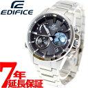 カシオ エディフィス CASIO EDIFICE Bluetooth ブルートゥース 対応 ソーラー 腕時計 メンズ アナログ EQB-600D-1A2JF…