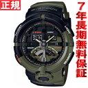 カシオ Gショック CASIO G-SHOCK CHARI & CO タイアップ 限定モデル 腕時計 メンズ GA-500K-3AJR【2017 新作】【あす楽対応】【即納可】