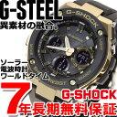 カシオ Gショック Gスチール CASIO G-SHOCK G-STEEL 電波 ソーラー 電波時計 腕時計 メンズ アナデジ タフソーラー GST-W100G-1AJF【あす楽対応】【即納可】