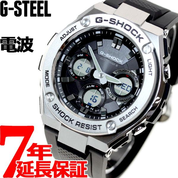 本日ポイント最大32倍!26日1時59分まで!G-SHOCK 電波 ソーラー 電波時計 G-STEEL カシオ Gショック Gスチール CASIO 腕時計 メンズ アナデジ タフソーラー GST-W110-1AJF