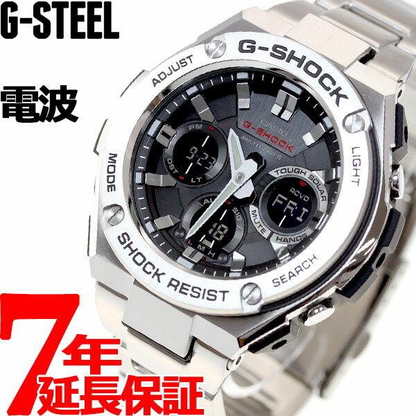 G-SHOCK 電波 ソーラー 電波時計 ブルー G-STEEL カシオ Gショック Gスチール CASIO 腕時計 メンズ アナデジ タフソーラー GST-W110D-1AJF【あす楽対応】【即納可】