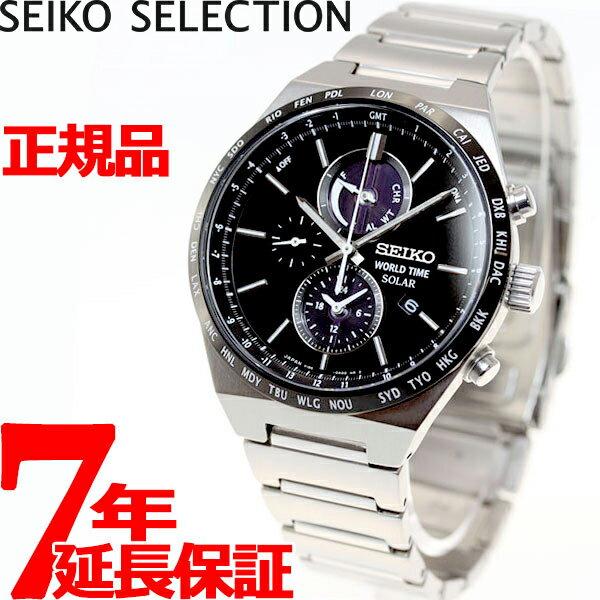 セイコー スピリット スマート SEIKO SPIRIT SMART ソーラー 腕時計 メンズ クロノグラフ SBPJ025【あす楽対応】【即納可】