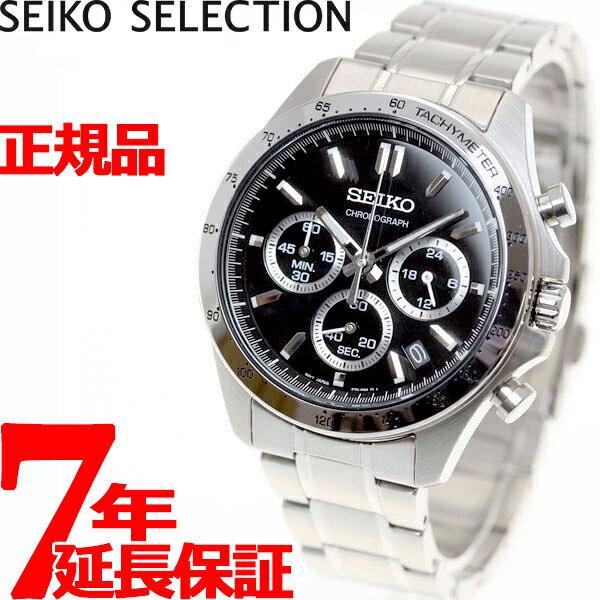 ポイント最大36倍!21日1時59分まで! セイコー スピリット SEIKO SPIRIT 腕時計 メンズ クロノグラフ SBTR013【正規品】