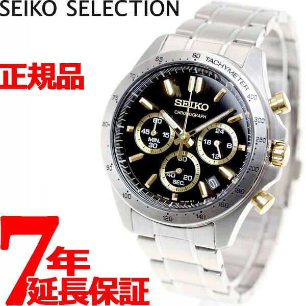 ポイント最大38倍!21日1時59分まで! セイコー スピリット SEIKO SPIRIT 腕時計 メンズ クロノグラフ SBTR015【正規品】