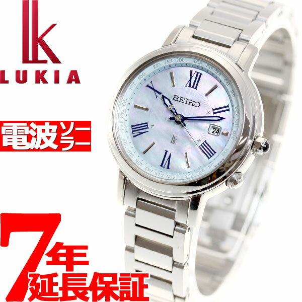 セイコー ルキア SEIKO LUKIA 電波 ソーラー 電波時計 腕時計 レディース ラッキーパスポート LUCKY PASSPORT SSQV027【2017 新作】