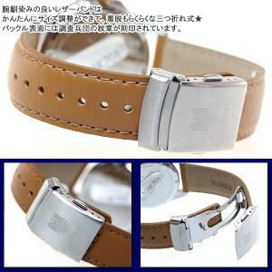 セイコーワイアードSEIKOWIRED進撃の巨人コラボ限定モデルエレンシグネチャーモデル腕時計メンズAGAK701